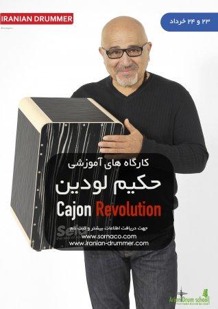 Cajon Revolution with Hakim Ludin- Tehran-June 2016