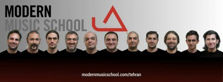 """Modern Music School in Tehran"""